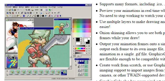 Graphicsgale juegos para ordenador