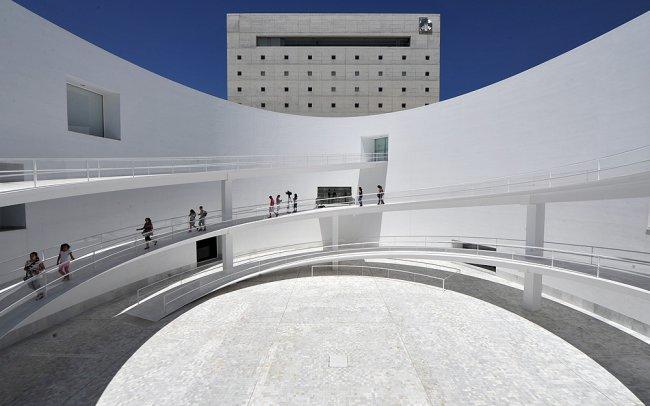 Next Level Granada Museo Memoria de Andalucía